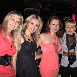 Single ukraine women